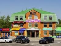 Волоколамск, улица Панфилова, дом 20. торговый центр