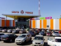 Волоколамск, улица Панфилова, дом 22. торговый центр Центр Города