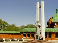 Волоколамск, улица Панфилова. памятник Погибшим Воинам