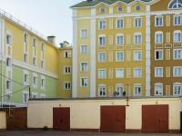 Волоколамск, Революционная ул, дом 3