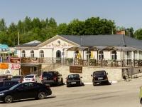 Волоколамск, улица Революционная, дом 7А. кафе / бар