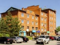 Волоколамск, Колхозная ул, дом 7