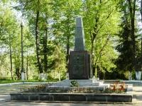 Volokolamsk, Sovetskaya st, 纪念碑