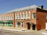 Волоколамск, улица Советская, дом 1/1. многофункциональное здание