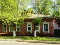 Волоколамск, улица Советская, дом 16. индивидуальный дом