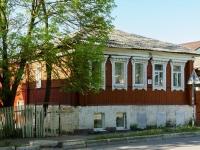 Волоколамск, улица Советская, дом 21. многоквартирный дом