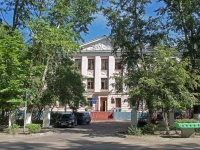 Voskresensk, Andres st, house 3. governing bodies
