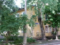 Voskresensk, Andres st, house 20. Apartment house