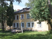 Voskresensk, Andres st, house 24. Apartment house