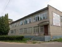 Воскресенск, Больничный переулок, дом 1 к.4. больница