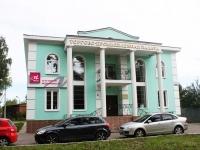 Voskresensk, Bolnichny alley, house 18А