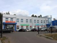 Voskresensk, Gorky st, house 33А. multi-purpose building