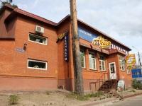 Воскресенск, Горького ул, дом 34