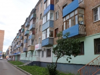 Voskresensk, Mendeleev st, house 7. Apartment house