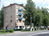 Voskresensk, Mendeleev st, house 8. Apartment house
