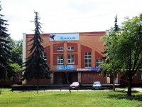 Voskresensk, Mendeleev st, house 17. multi-purpose building