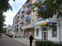 Voskresensk, Mendeleev st, house 20. Apartment house