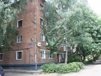 Voskresensk, Mendeleev st, house 24. Apartment house