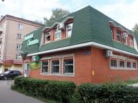 沃斯克列先斯克, Mendeleev st, 房屋 26А. 多功能建筑