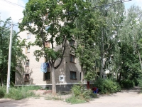 Voskresensk, Mendeleev st, house 30. Apartment house