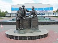 Воскресенск, памятник Основателям воскресенского хоккеяулица Менделеева, памятник Основателям воскресенского хоккея