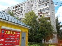Воскресенск, улица Кагана, дом 9