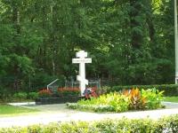 Voskresensk, monument Воинам, умершим от ран в госпиталях в 1941-1945ггKagan st, monument Воинам, умершим от ран в госпиталях в 1941-1945гг
