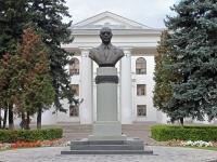 沃斯克列先斯克, 文化宫 Химик, Lenin sq, 房屋 1