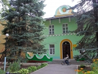 "Voskresensk, nursery school №3 ""Белочка"", Pionerskaya st, house 3"