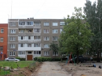 Voskresensk, Pionerskaya st, house 16. Apartment house