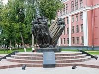 neighbour house: st. Pionerskaya. monument Погибшим в локальных войнах и конфликтах