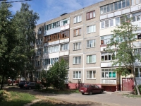Voskresensk, Tsentralnaya st, house 1. Apartment house