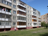 Voskresensk, Tsentralnaya st, house 2. Apartment house