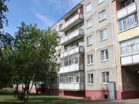 Voskresensk, Tsentralnaya st, house 4. Apartment house