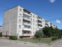 Voskresensk, Tsentralnaya st, house 10. Apartment house