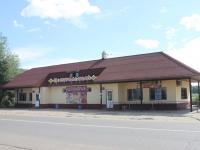 Voskresensk, Tsentralnaya st, house 11. store