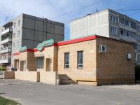 沃斯克列先斯克, Tsentralnaya st, 房屋 14А. 商店