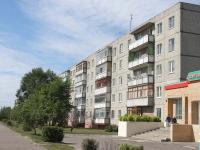 Voskresensk, Tsentralnaya st, house 16. Apartment house