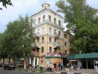 Воскресенск, Октябрьская ул, дом 5