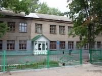 沃斯克列先斯克, 学校 №4, Oktyabrskaya st, 房屋 9