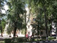 Воскресенск, Октябрьская ул, дом 13