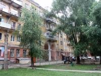 Воскресенск, Октябрьская ул, дом 19