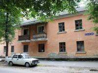 Воскресенск, Октябрьская ул, дом 22