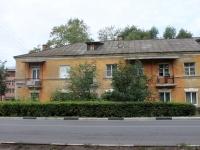 Воскресенск, улица Железнодорожная, дом 5. многоквартирный дом