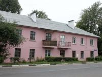 Voskresensk, Zheleznodorozhnaya st, house 18. Apartment house