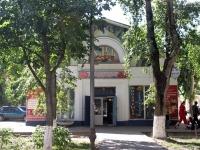 Воскресенск, Победы ул, дом 3