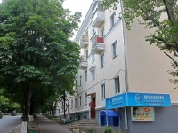 Voskresensk, Pobedy st, house 11. Apartment house
