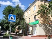 Voskresensk, Pobedy st, house 12. Apartment house