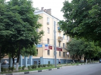 Voskresensk, Pobedy st, house 16. Apartment house