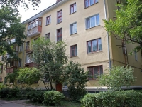 Voskresensk, Pobedy st, house 17. Apartment house